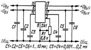 142ен6а микросхема.