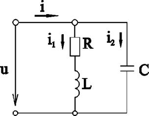 цепь переменного тока схема