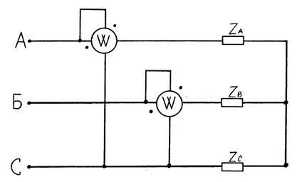 Трехпроводная схема измерения