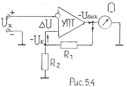 схема вольтметра на основе