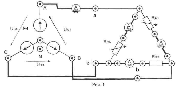 1. собрать схему трехфазной