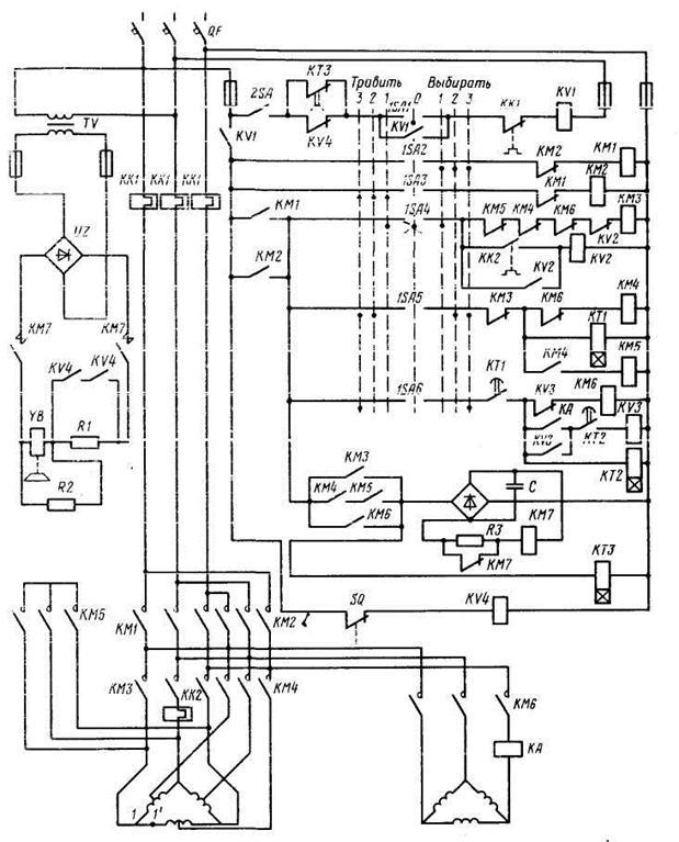 Схема контакторной системы