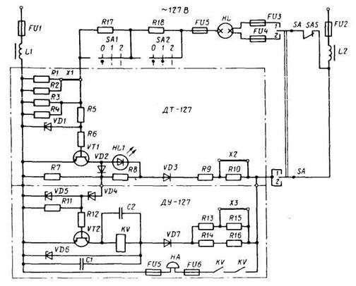 Схема подключения фонаря через