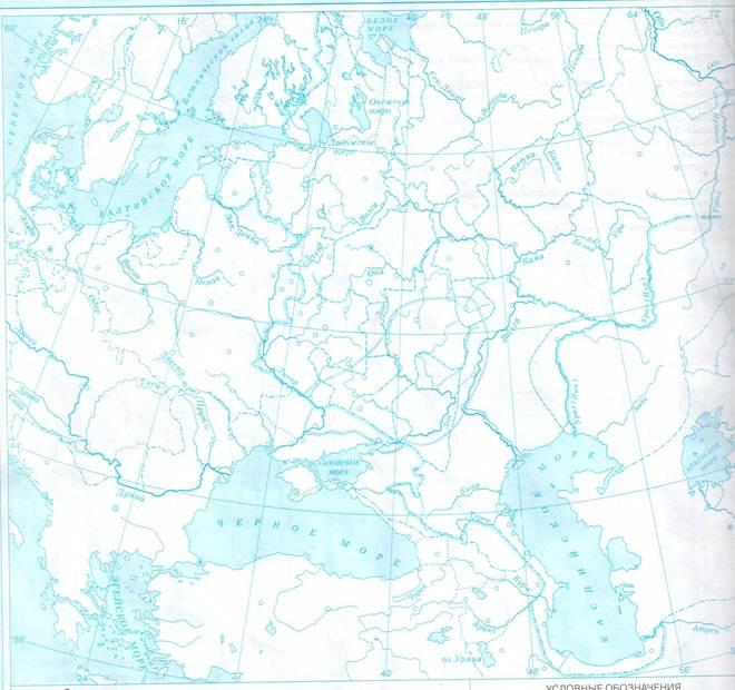 Годы века конца 60 по россия 18 гдз века с карта 17