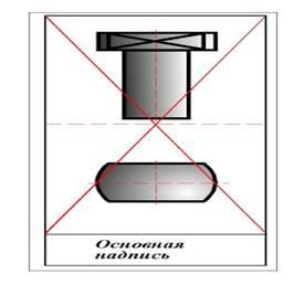 решение можно компоновка изображений на чертеже рекомендуется