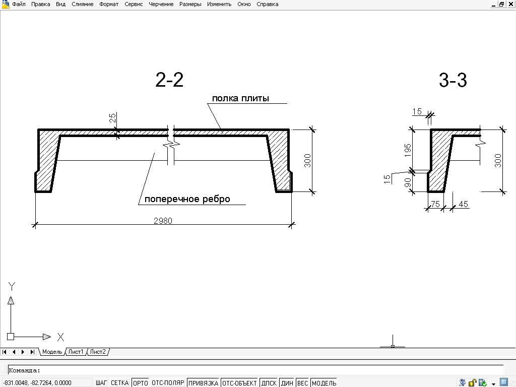 Железобетонных ребристых плит размеры типовой каталог железобетонных изделий
