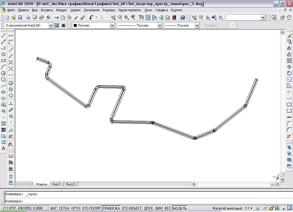 Построение графика в автокаде по точкам