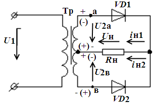 Схема выпрямления со средней точкой 331