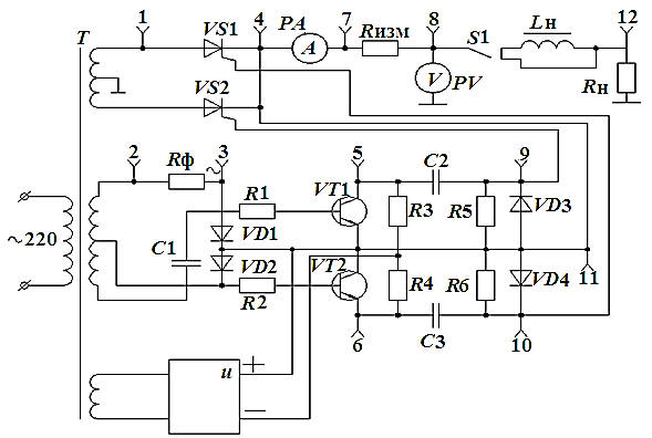 Рассмотрим схему однофазного