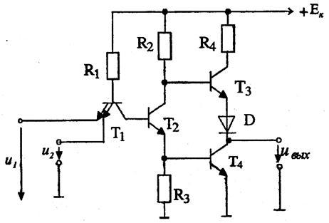 Базовый элемент ТТЛ содержит