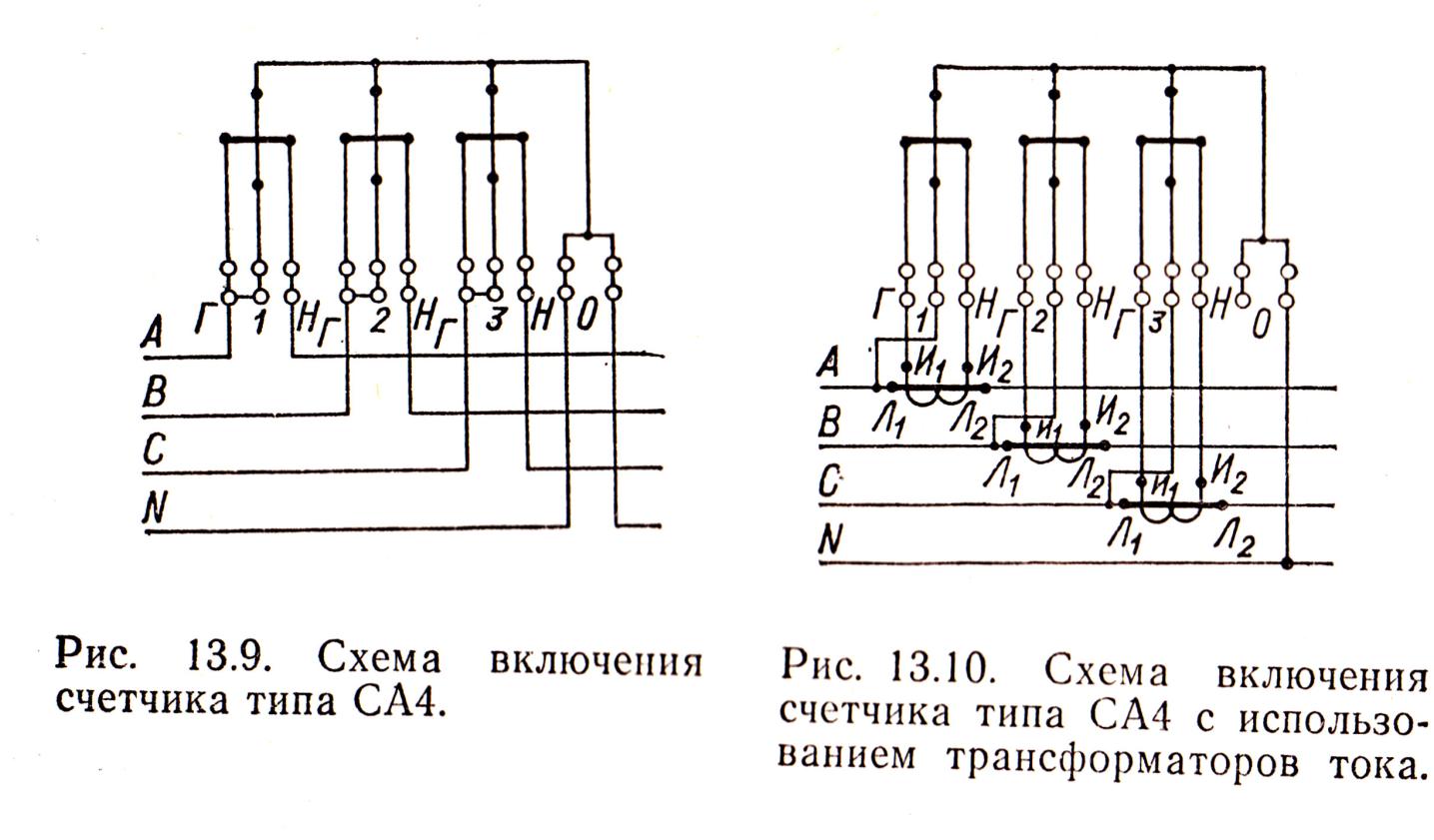 Схема подключения электросчетчика 95