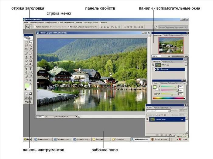 Программу Фотошоп 7