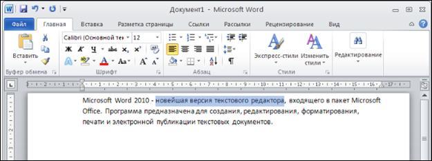 Как сделать подстрочную ссылку в ворде - Astro-athena.Ru