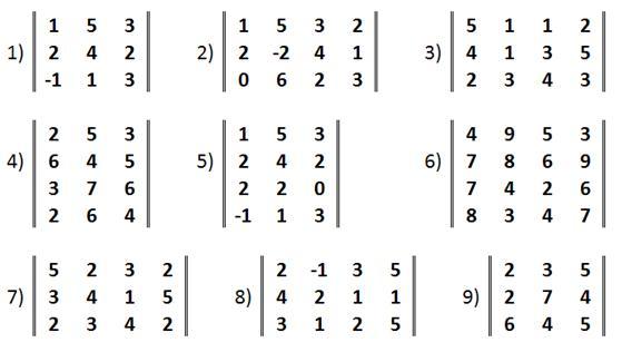 Контрольная работа к лекции Для следующих платежных матриц  Контрольная работа к лекции 5 1 Для следующих платежных матриц определить нижнюю и верхнюю цены игры наличие седловых точек минимаксные стратегии