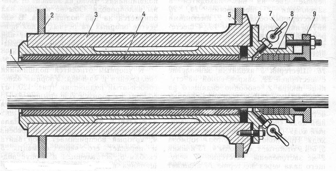 Рис.15 Дейдвудное устройство