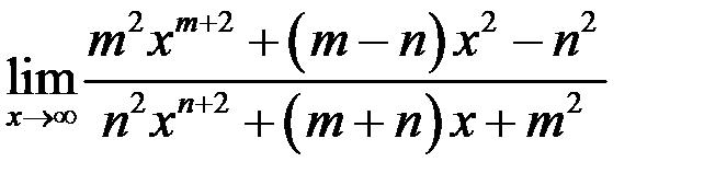 Контрольная работа № Предел и производная функции одной  3 1 Вычислить предел