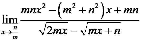 Контрольная работа № Предел и производная функции одной  3 2 Вычислить предел