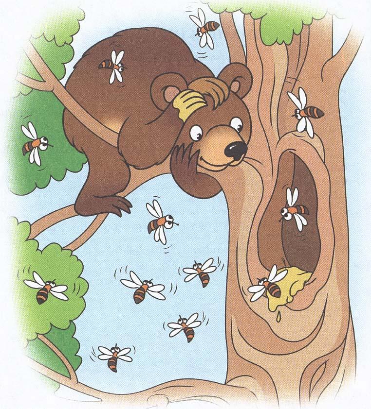 картинки мишка и пчелы этого
