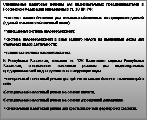 Договор С Пфр Об Электронном Документообороте Образец
