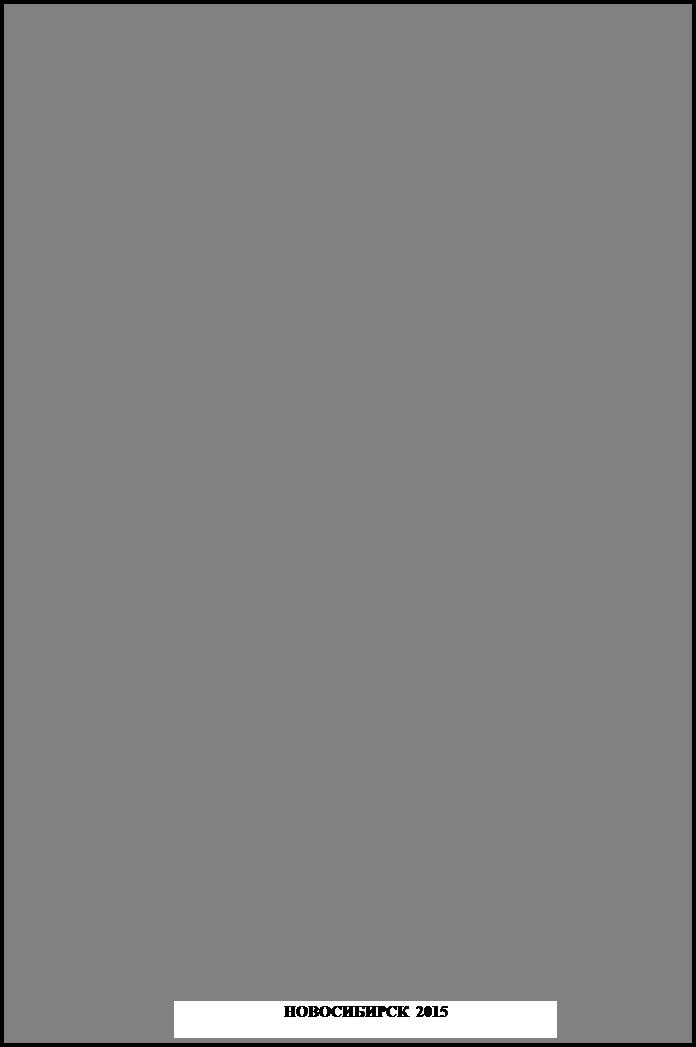 Реферат Министерство транспорта Российской Федерации Студопедия Реферат Министерство транспорта Российской Федерации