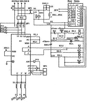 преобразователя частоты А1