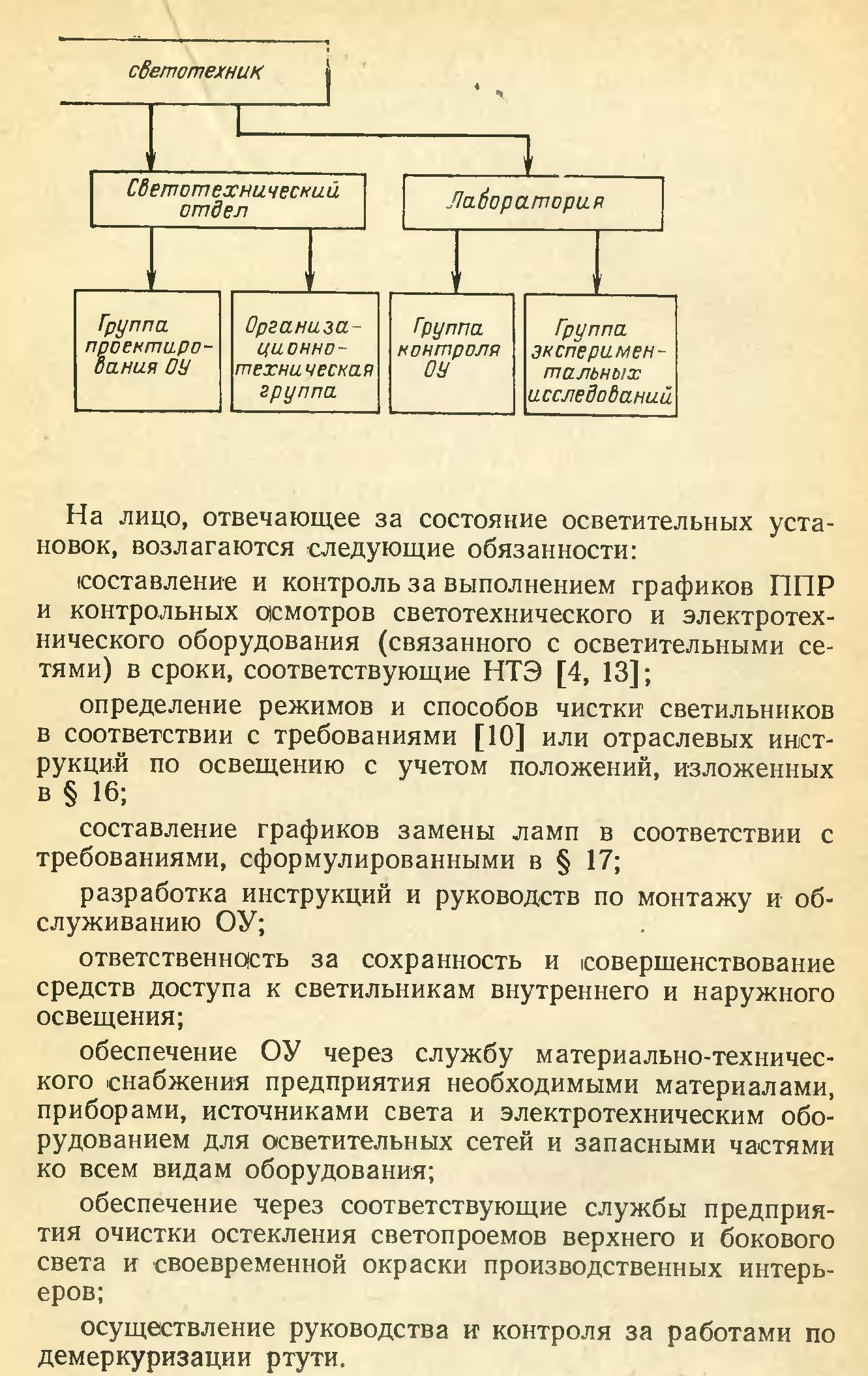 Разделительный трансформатор принцип работы