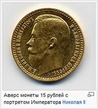 Термины о монетах пинпоинтер марс мд