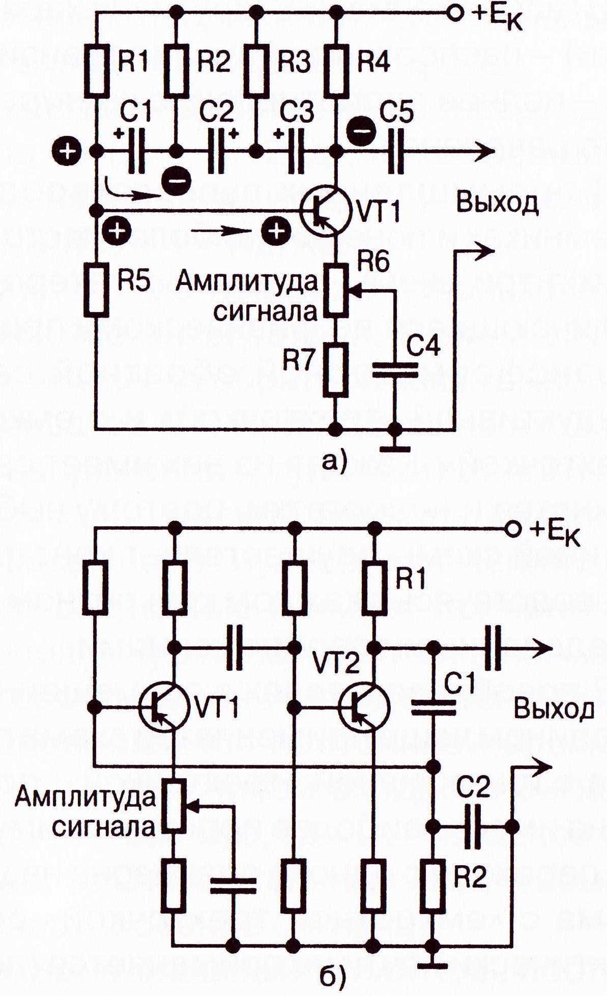 Схема простого генератора синуса