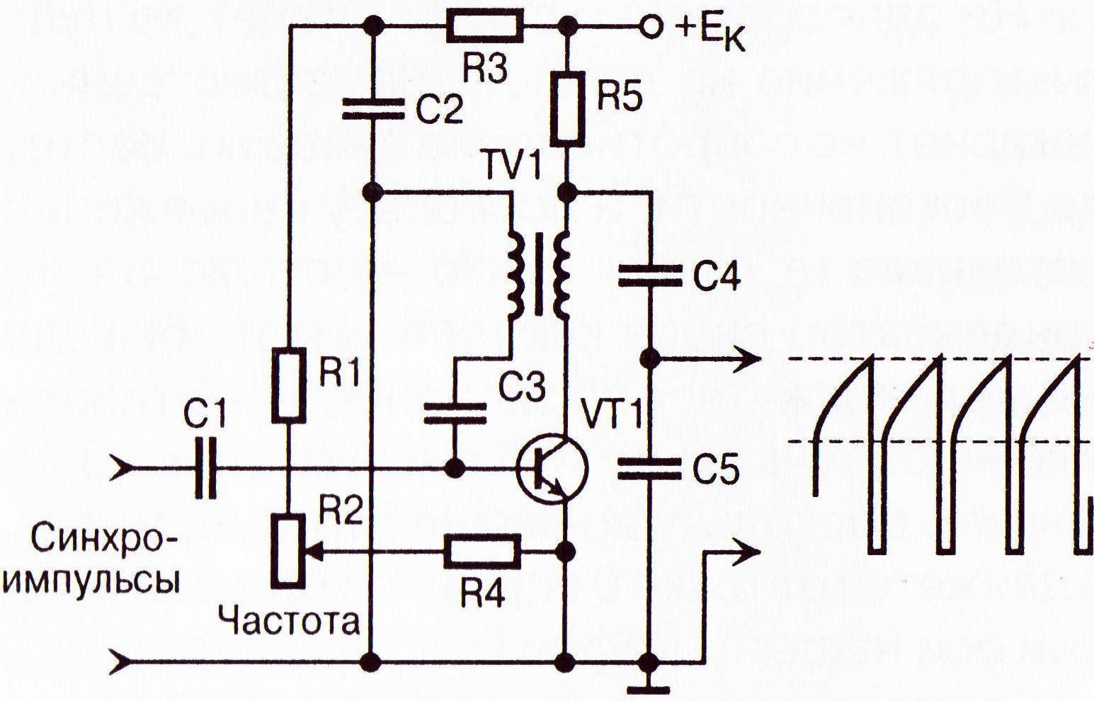 Схема кварцевого генератора на одном транзисторе