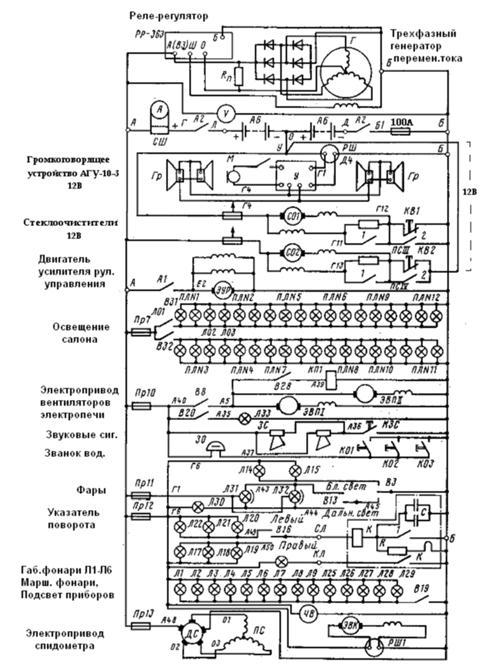 Схема низковольтных
