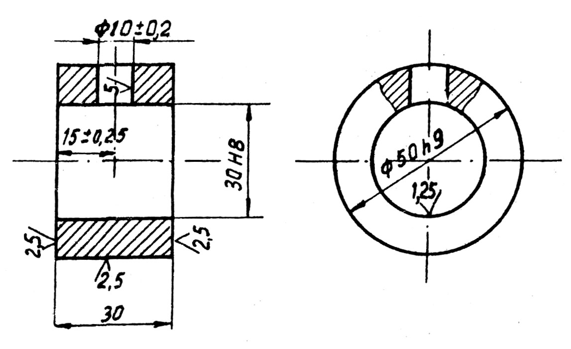 h схему базирования