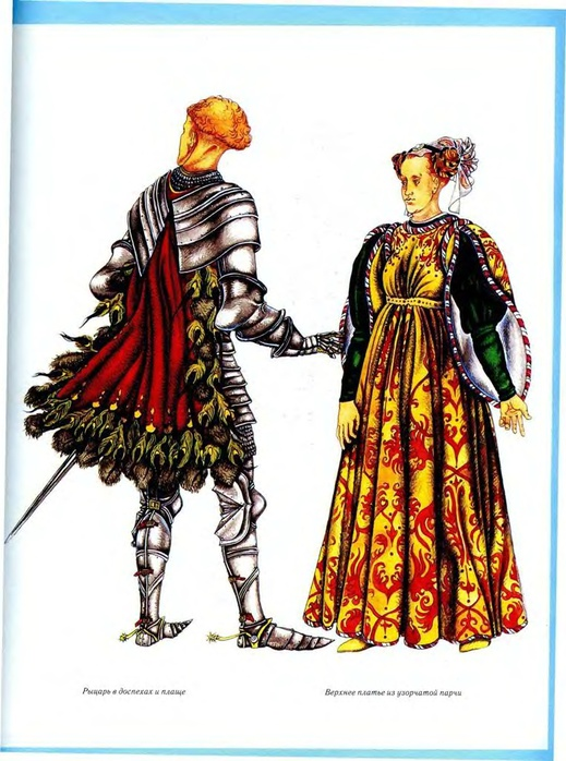 Fashion in the Middle Ages Middle Ages 55