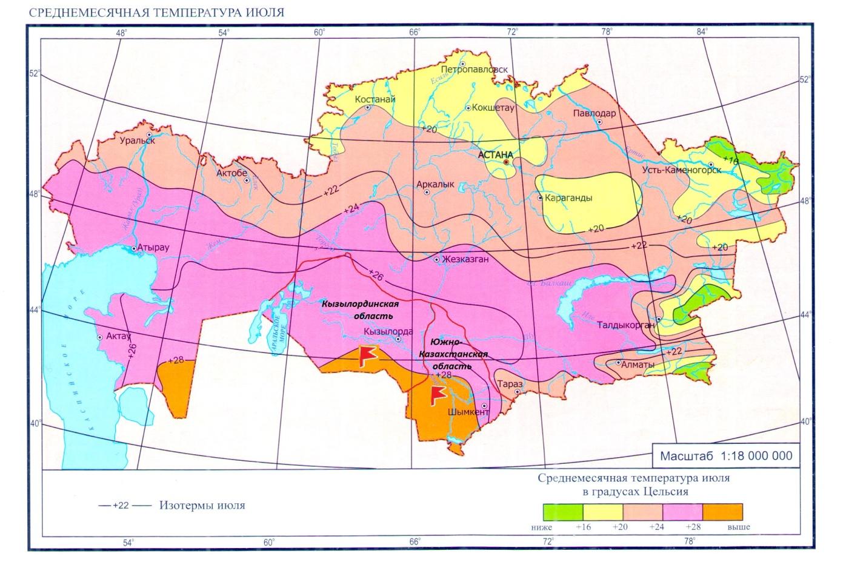 Солнечная энергия в казахстане реферат 3806