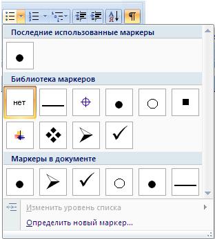 маркеры html картинки