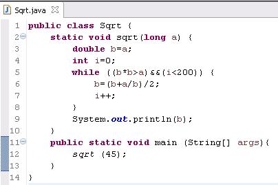 Скачать программа для вычисления квадратного корня