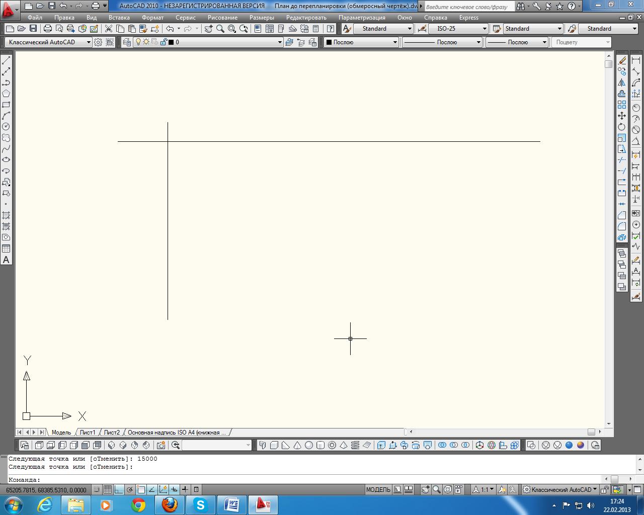 Как сделать лист формата а3 в автокаде