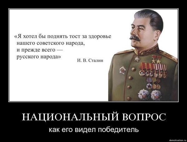 Что фраза про русский народ в известном тосте сталина в честь победы