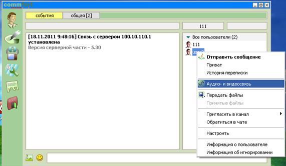 Commfort как создать сервер Taksadog.ru