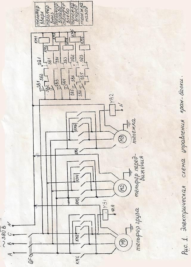 Пульт для кран балки 6 кнопок схема подключения