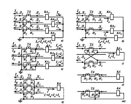 4.5, 6 - схема соединения в