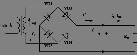 Схема однофазного мостового
