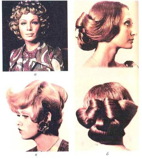 Прически 60-х 80-х годов
