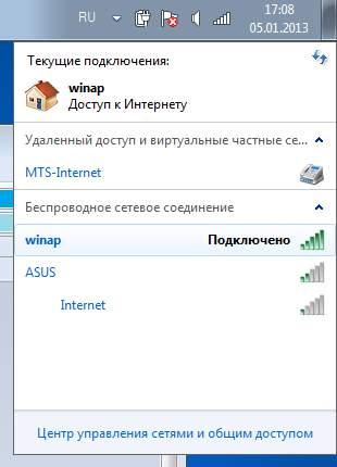 Как сделать точку доступа wifi с компьютера windows 7