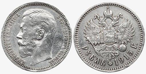 Золотой монометаллизм в россии монеты quarter dollar liberty musical heritage 2002 сколько стоит