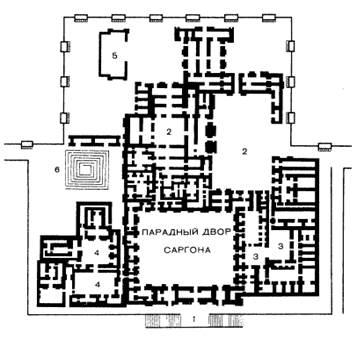 1 - главный вход во дворец со